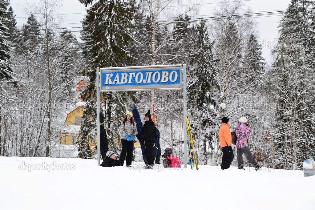 Kavgolovo, Russia, February 6, 2011: skiers standing on train platform  Stock Photo #7882937