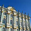 Stock Photo: Winter Palace, St.Petersburg