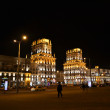 Royalty-Free Stock Photo: Railway Station Square at night, Minsk