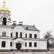 Stock Photo: Church in Brest Fortress, Belarus