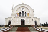 St. Nicholas Church in Brest Fortress — Stock Photo