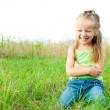 Portrait of little girl - Stock fotografie