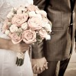 Wedding bouquet — Stock Photo #7364629