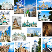 Set of churches — Stock Photo