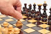 Pawn on the chessboard — Stock Photo