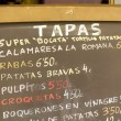 Tapas Poster — Stock Photo