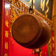 Stock Photo: Big drum in chinese temple