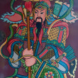 Stock Photo: Chinese painting on wall in chinese temple
