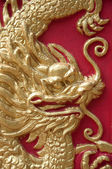 Chinese dragon stone craving in chinese temple — Stock Photo