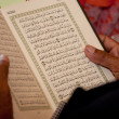 Holy Quran Book — Stock Photo #7902131