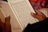 Holy Quran Book — Stock Photo