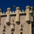 Stock Photo: Fortress of Segovia