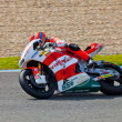 Постер, плакат: Stefan Bradl pilot of Moto2 in the MotoGP