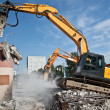 Stock Photo: Demolition Site