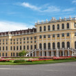 Schonbrunn Palace — Stock Photo #6770400