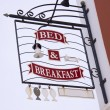 Bed & breakfast — Stock Photo