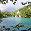 Plitvice - Stock Photo