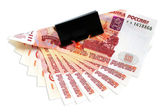 Banknotes of Russian rubles on a white background. — Stock Photo