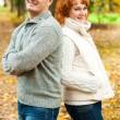 Couple heureux — Photo