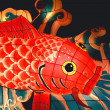 Japanese Fish lantern — Stock Photo