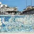 Havana murals — Stock Photo