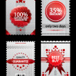 Set of vintage labels — Stock Vector #7720800