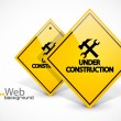 Under construction vector background — Stock Vector
