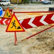 Stock Photo: Detour signs next to road repair
