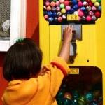 Children playing — Stock Photo #7644577