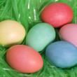 Easter Multi Colored Eggs — Stock Photo #6901756