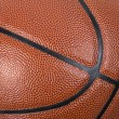 Basketball Full Frame Close Up — Stock Photo