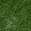 Stock Photo: Artificial Turf Background