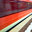 Stock Photo: Subway in the station with speed