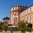 Stock Photo: Famous Biebrich Palace in Wiesbaden