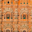 HawMahal, Palace of Winds, Jaipur, Rajasthan, India. — Stock Photo #7675297