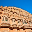 HawMahal, Palace of Winds, Jaipur, Rajasthan, India. — Stock Photo #7676263