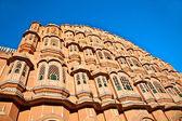 Hawa Mahal, the Palace of Winds, Jaipur, Rajasthan, India. — Stock Photo
