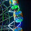 Enjoy the big wheel in the amusement park in Delhi — Stock Photo #7680693