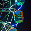Enjoy the big wheel in the amusement park in Delhi — Stock Photo #7680884
