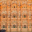 HawMahal, Palace of Winds, Jaipur, Rajasthan, India. — Stock Photo #7830467