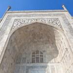 Taj Mahal in India — Stock Photo #7907230