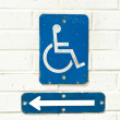 Accessibility sign — Stock Photo #7453686