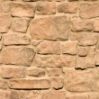 Stone brickwork of a walkway — Stock Photo #7454267