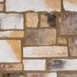 Decorative brickwork - Stock Photo