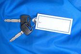 Car Keys on blue — Stock Photo