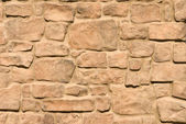 Stone brickwork of a walkway — Stock Photo