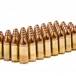 Rows of bullets — Stock Photo