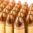 Rows of bullets — Stock Photo #7637011