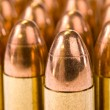 Bullets — Stock Photo #7637013