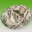 Money nest egg — Stock Photo
